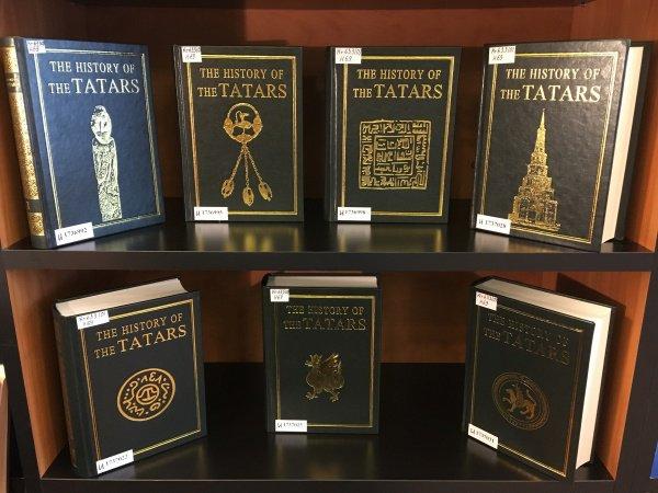 В 2017 году, издание было переведено на английский язык.