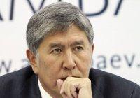 Парламент Киргизии лишил Атамбаева неприкосновенности