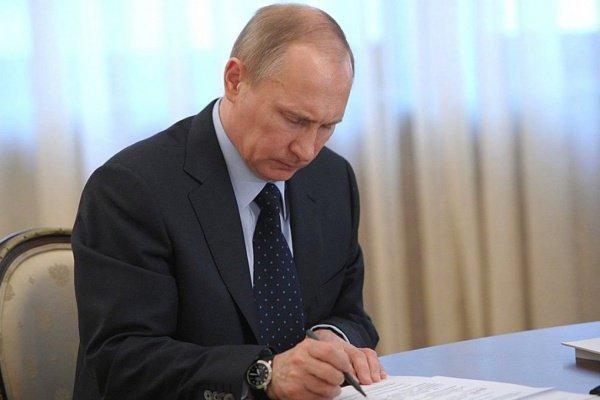 Путин подписал указ о новых назначениях.