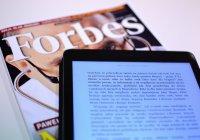 Forbes опубликовал рейтинг самых лучших вузов России