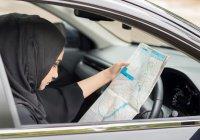 Саудовские женщины начали включать новый пункт в брачные контракты