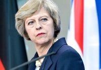 Тереза Мэй: Иран станет одной из ключевых тем саммита G20