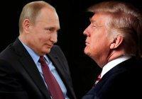 Президент России охарактеризовал Дональда Трампа