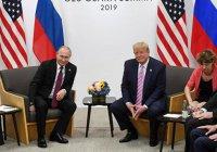Лавров прокомментировал переговоры Путина и Трампа