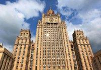 МИД РФ об урегулировании в Сирии: «Есть повод для оптимизма»