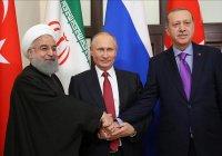 Путин, Эрдоган и Роухани встретятся в Турции