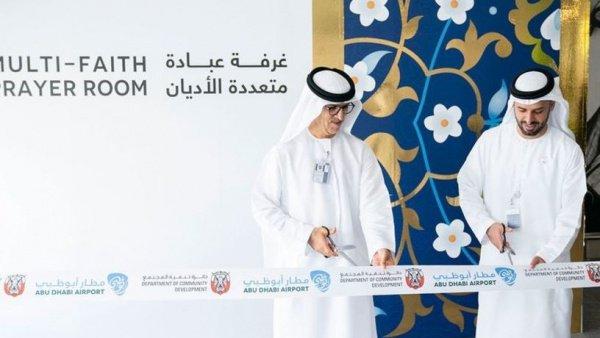 Данная инициатива является частью стратегии ОАЭ по поощрению религиозной терпимости