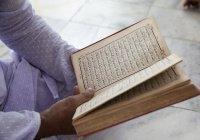 Сура, в которой Аллах известил о скорой смерти Пророка (мир ему)