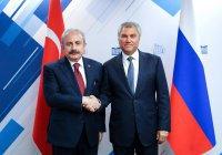 Единый реестр террористических организаций предложили создать в России