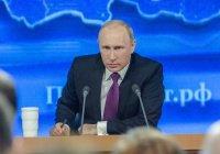 Президент России подписал закон о статусе паломника