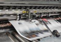 Турция обвинила газету The Washington Post в пропаганде терроризма