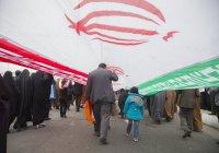 В Иране назвали условия старта переговоров с США