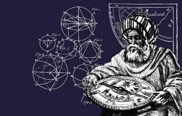 Мусульманский ученый, открытия которого послужили основой для создания GPS