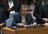 Иран: санкции мешают борьбе с терроризмом