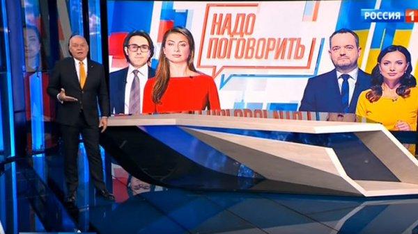 Телемост между Россией и Украиной планировался на 12 июля.
