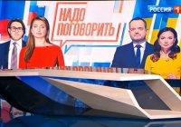 Украинский телеканал, готовивший телемост с РФ, обвинили в финансировании терроризма