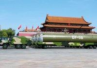 Эксперт: Китай не сможет присоединиться к ДРСМД