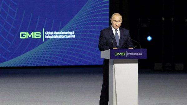 Владимир Путин на саммите GMIS-2019.