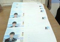 «Почта России» выпустила конверты с портретом убитого боевиками Магомеда Нурбагандова