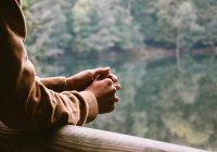 Недоверчивость: кому мешает и надо ли избавляться?