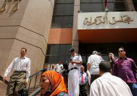 Жительница Саудовской Аравии попала в тюрьму за оскорбление бывшего супруга