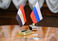 Госдума ратифицирует договор о стратегическом сотрудничестве с Египтом