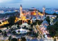 Стамбул возглавил рейтинг самых гостеприимных городов Европы