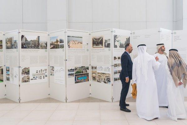 Татарстанский проект поборется с проектами из Бахрейна, ОАЭ и Омана.