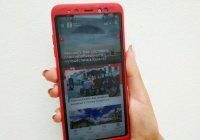 Мобильное приложение для туристов запустили в Татарстане