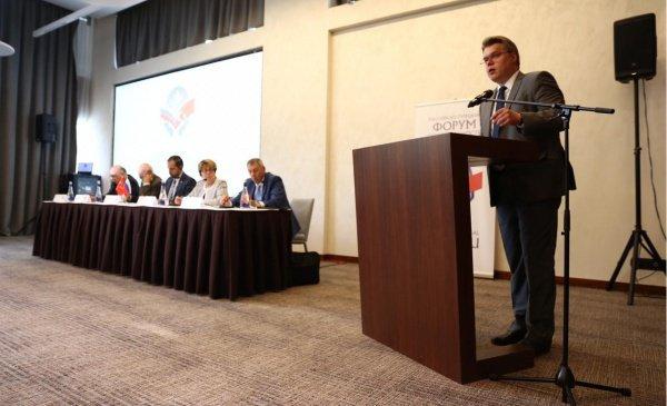 Более 250 экспертов приняли участие в работе Форума.