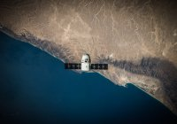 «Роскосмос» показал первые фото с нового метеоспутника