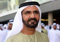 Правитель Дубая отмечает 70-летие