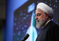 Роухани объявил о поражении США в борьбе с Ираном