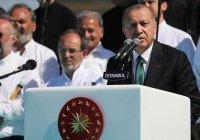 Эрдоган открыл музей, посвящённый провалу попытки госпереворота