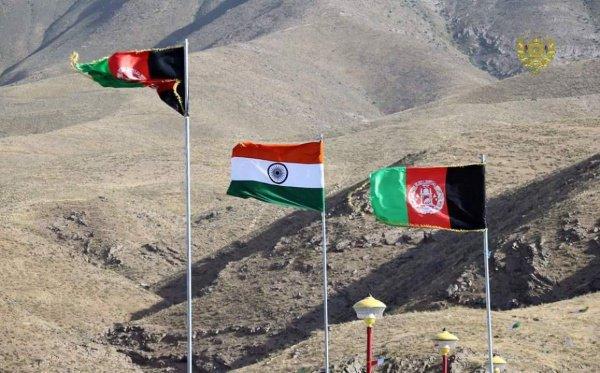 Афганистан и Индия укрепляют сотрудничество.