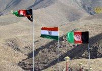 Индия выделит Афганистану 2,5 млн долларов
