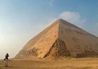 Власти Египта открыли для туристов Ломаную пирамиду