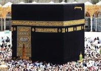 3 главных отличия Хаджа от Умры
