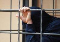 Житель Дагестана получил 6 лет тюрьмы за финансирование ИГИЛ