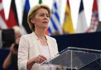 Женщина впервые получила высшую должность в Евросоюзе