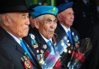 Страны СНГ согласовали проект обращения президентов к юбилею Победы