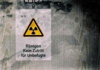 Выявлено самое радиоактивное место на планете