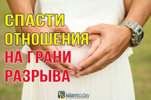 Развод или примирение? Советы для тех, кто хочет спасти брак
