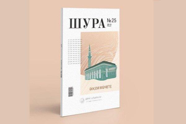 Очередной номер альманаха «Шура».