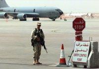 США направят в Саудовскую Аравию 500 военных