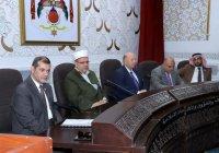 В Иордании проходят международные курсы для имамов