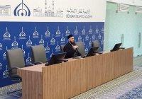 Камиль Самигуллин выступил с лекцией в Болгарской исламской академии