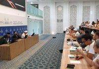 Муфтий РТ встретился с делегатами VIII Форума мусульманской молодежи