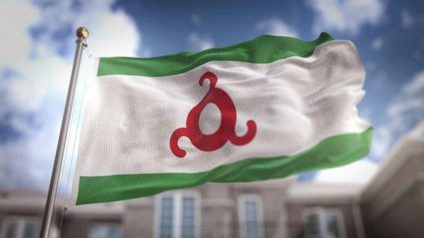 Два ингушских министра подали заявление об отставке.