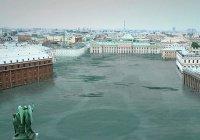 Greenpeace опубликовала фото «состаренной» планеты Земля